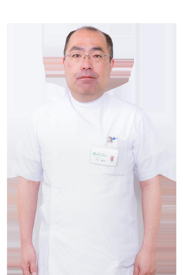 田中 優治